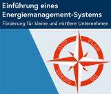 Einführung eines Energiemanagement-Systems für KMU